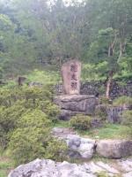 鍾乳洞石碑